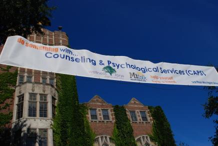 Banner at Michigan Union